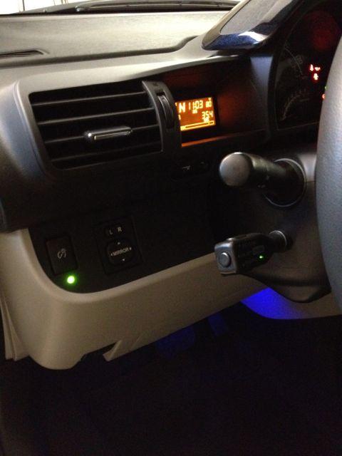 Cruise Control Indicator Light