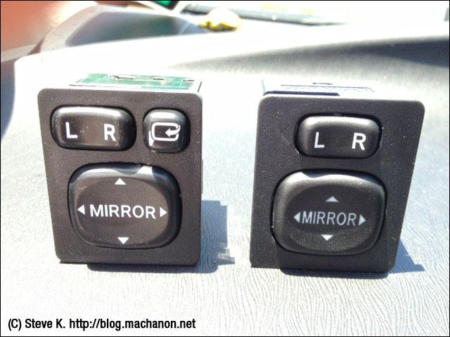 Iq Jdm Power Folding Mirrors